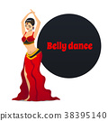 Belly Dancer in Cartoon Style 38395140