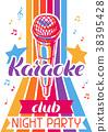 karaoke, music, club 38395428