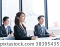 Businessman, training, workshop 38395435