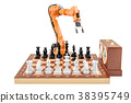 artificial, intelligence, chess 38395749