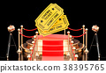 Movie Presentation concept. Podium with cinema 38395765