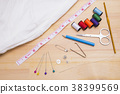 Sewing Item, sewing kit, dressmaking 38399569