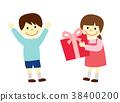 어린이 선물 38400200