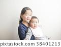 Sister 38401213