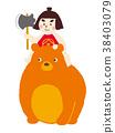 金太郎 菱形围裙 儿童节 38403079