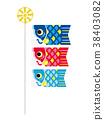 carp streamer, japanese carp-shaped windsock, children's day 38403082