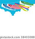 carp streamer, children's day, vector 38403088