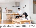 부모와 자식, 부모자식, 공부 38403751