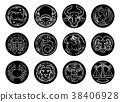 Astrology horoscope zodiac star signs icon set 38406928