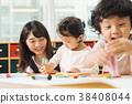 ภาพดูแลเด็ก 38408044