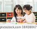 教育 学费 图画 38408047