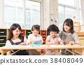 教育 学费 图画 38408049