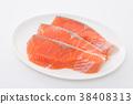 ปลาแซลมอน 38408313