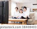 電視 家庭 家族 38408403