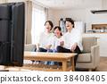 ครอบครัวใหม่ (TV) 38408405