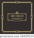 装饰 艺术品 艺术 38409534