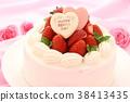 케이크, 케익, 생일 케익 38413435