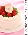 케이크, 케익, 생일 케익 38413439