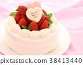 케이크, 케익, 생일 케익 38413440
