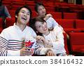 영화를 감상하는 남녀 38416432
