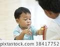 เด็กอ่อน,เด็กผู้ชาย,เนิร์สเซอรี่ 38417752