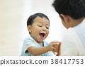 เด็กผู้ชาย,เล่น,อาจารย์ 38417753