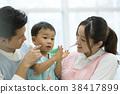 เด็ก,เด็กๆ,สถานเลี้ยงเด็ก 38417899