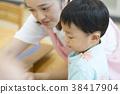 เด็กอ่อน,เนิร์สเซอรี่,สถานเลี้ยงเด็ก 38417904