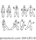 Nine forms of Tai-chi.  38418518