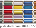 Sewing threads multicolored background closeup 38418777