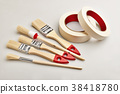 Set of painting brushes and masking tapes 38418780