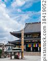 Kawasaki Daishi Temple main hall vertical shot 38419052