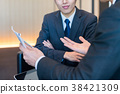 商务,会议 38421309