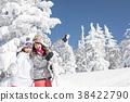 여성, 수빙, 스키장 38422790