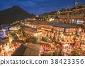 Taiwan Chien 38423356