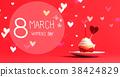 women message cupcake 38424829