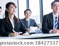 lecture, seminar, businessman 38427337