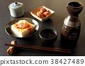 酒 清酒 日本酒 38427489