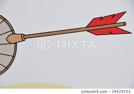 Arrow 38429703
