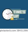 นาฬิกา,แนวคิด,แก้ว 38431366