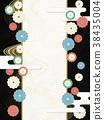 일본식 모던 국화 꽃 유선 (종이 질감) 38435004