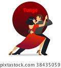 tango, couple, vector 38435059