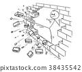 Cartoon of Businessman Kung Fu Kicking the Brick 38435542