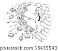Cartoon of Businessman Kung Fu Kicking the Brick 38435543