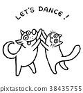 dog and cat dancing together. vector illustration 38435755