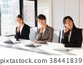 OL working in the office 38441839