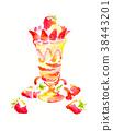 草莓 凍糕 水彩畫 38443201