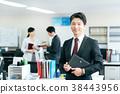 비즈니스 현장 38443956