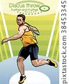 運動 體育 少男 38453345