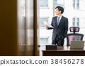 นักธุรกิจ 38456278